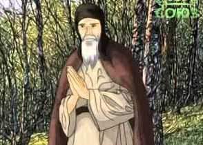 Преподобный Мефодий, игумен Пешношский  Дни памяти: 17 июня, 27 июня